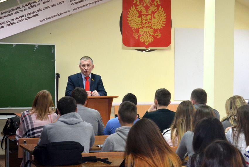 Депутат Челябинской городской Думы