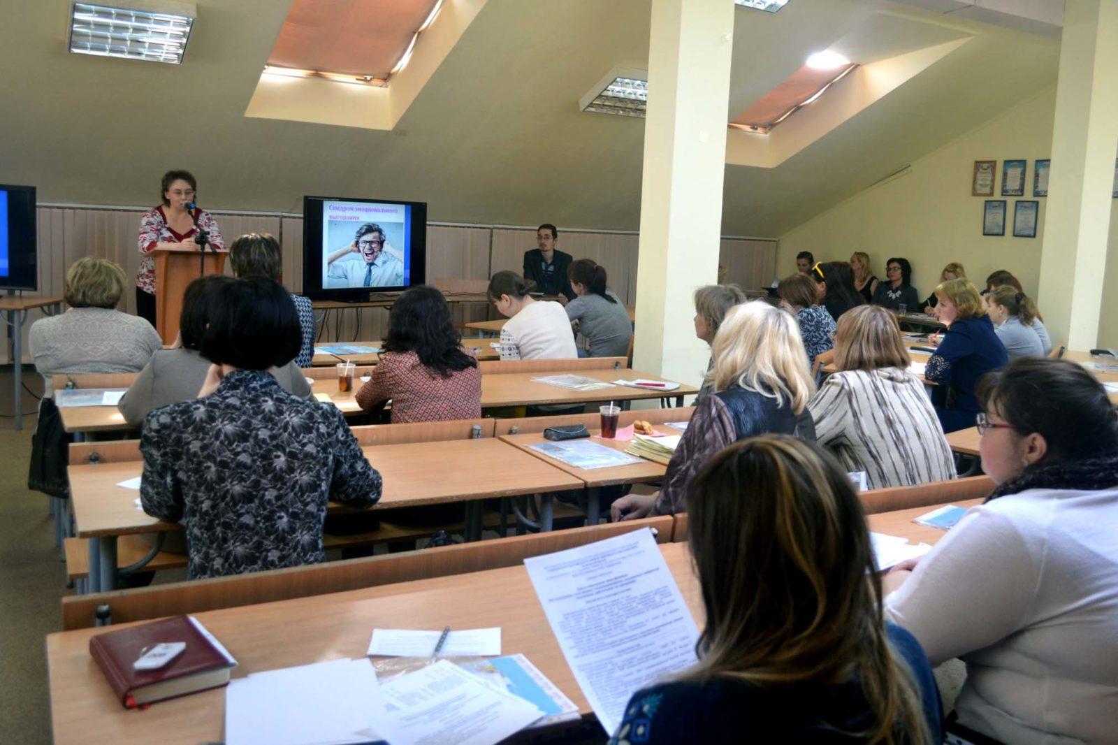 Семинар-совещание педагогов-психологов г. Челябинска