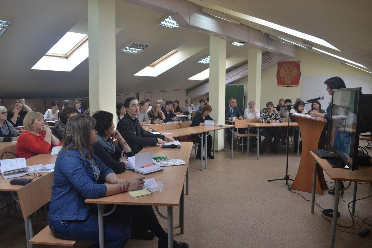 Семинар-совещание педагогов-психологов