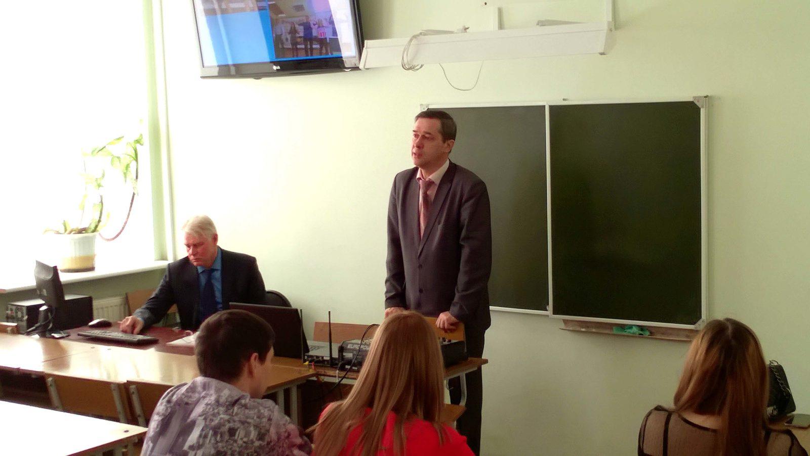 Сергей Викторович Волченко, День открытых дверей