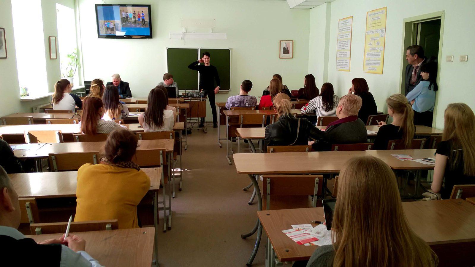 Презентация команды КВН