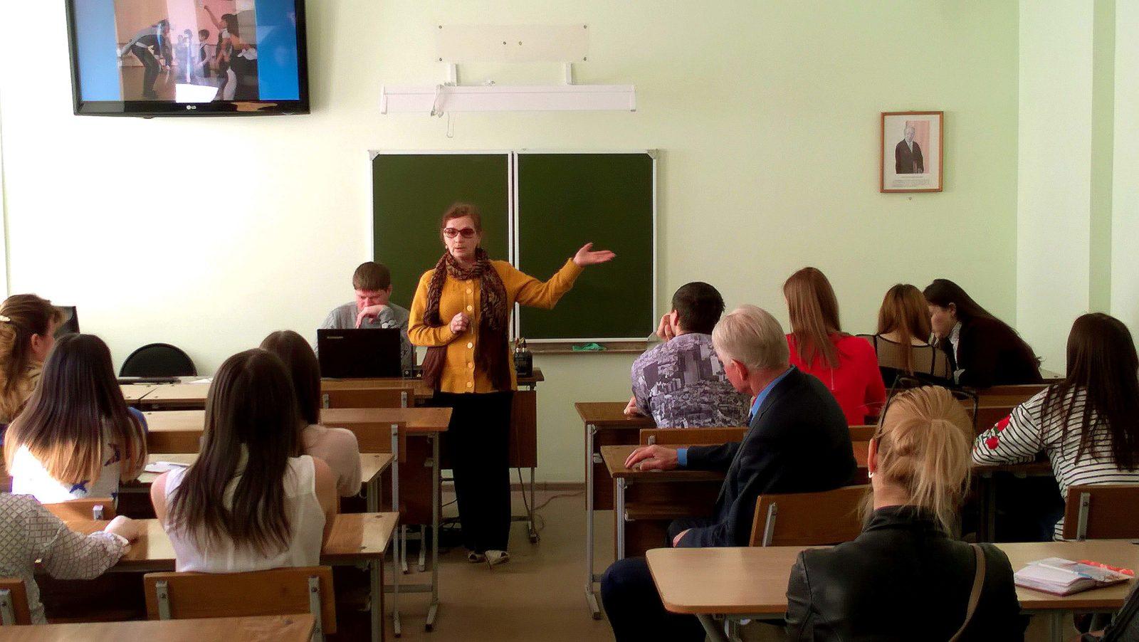 Елена Ивановна Горшенина, руководитель кафедры психологии