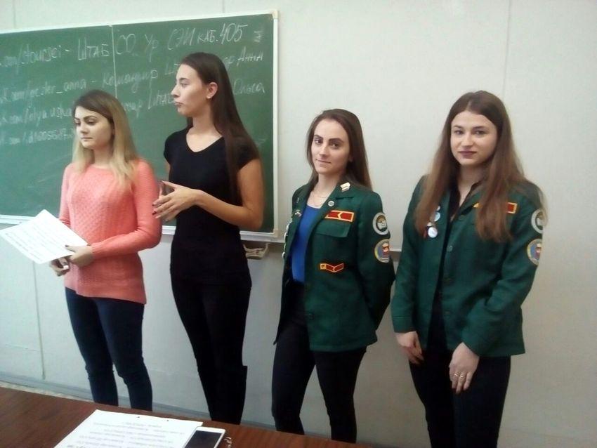 Командиры СО