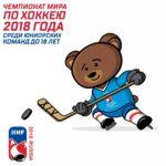 Чемпионат мира в Челябинске