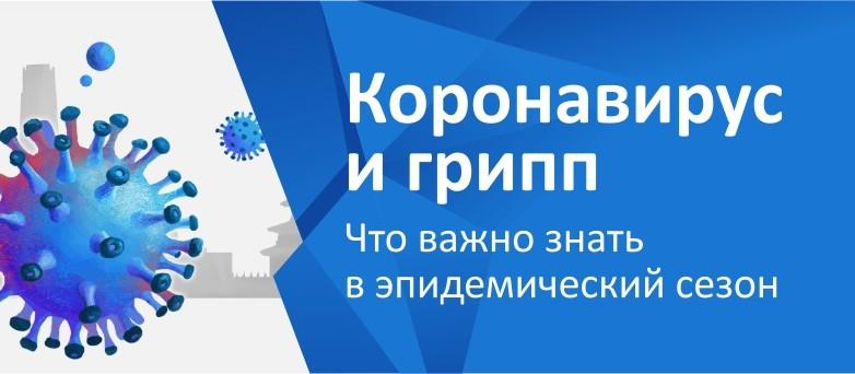 https://akcollege.ru/archives/%d0%ba%d0%be%d1%80%d0%be%d0%bd%d0%b0%d0%b2%d0%b8%d1%80%d1%83%d1%81-%d0%bd%d0%b0%d1%81%d1%82%d1%83%d0%bf%d0%b0%d0%b5%d1%82-2